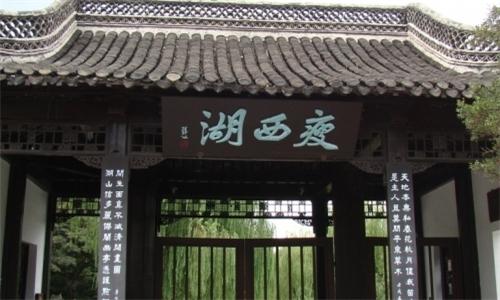 揚州+鎮江+南京3日2晚·精選歷史文化名城 揚州瘦西湖金陵民國風