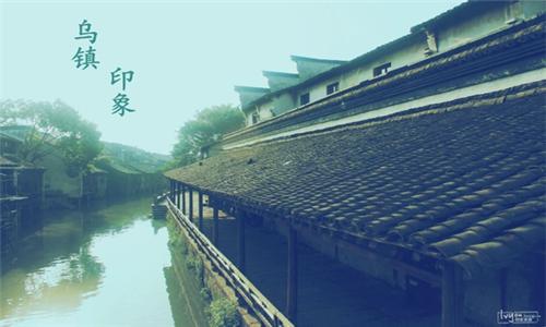 輕奢品質丨上海+蘇州+杭州4日丨烏鎮升5星+品牌四星?2進烏鎮深游?0購物