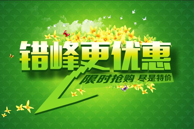 五星纯玩☞苏沪杭+乌镇+西塘5日游☞船游西湖☞五星+乌镇内客栈☞纯玩无购物